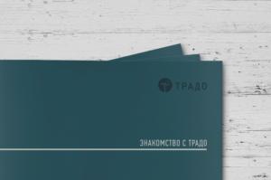 Стартовый набор Традо