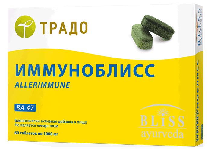 Иммуноблисс