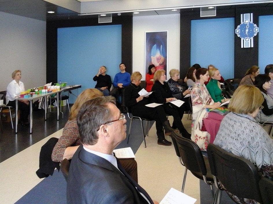 Слушатели семинара Традо